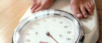 Избыточная масса тела как фактор развития ишемической болезни