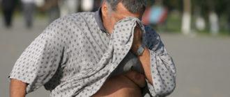 Физическая активность как профилактика сердечно-сосудистых заболеваний