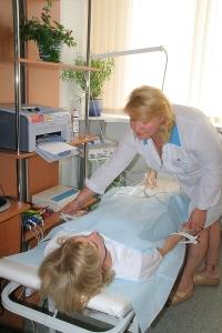 Общие принципы лечения миокардиодистрофии