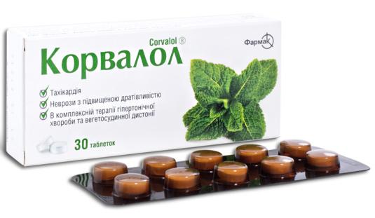 Корвалол в таблетках удобен в применении