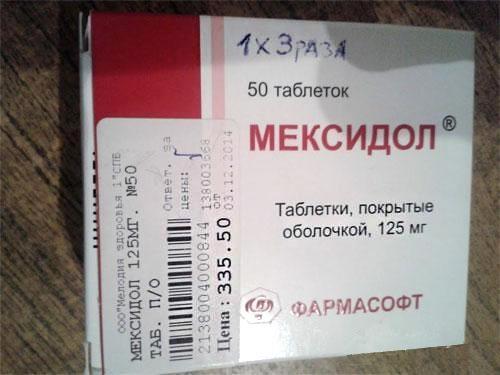 фото коробки мексидола с чеком из аптеки