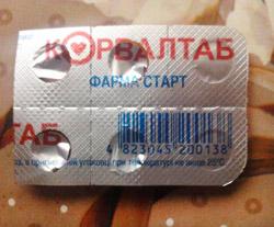 корвалтаб - инструкция по применению
